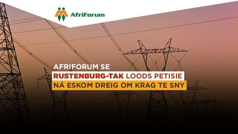 AfriForum se rustenburg-tak loods petisie