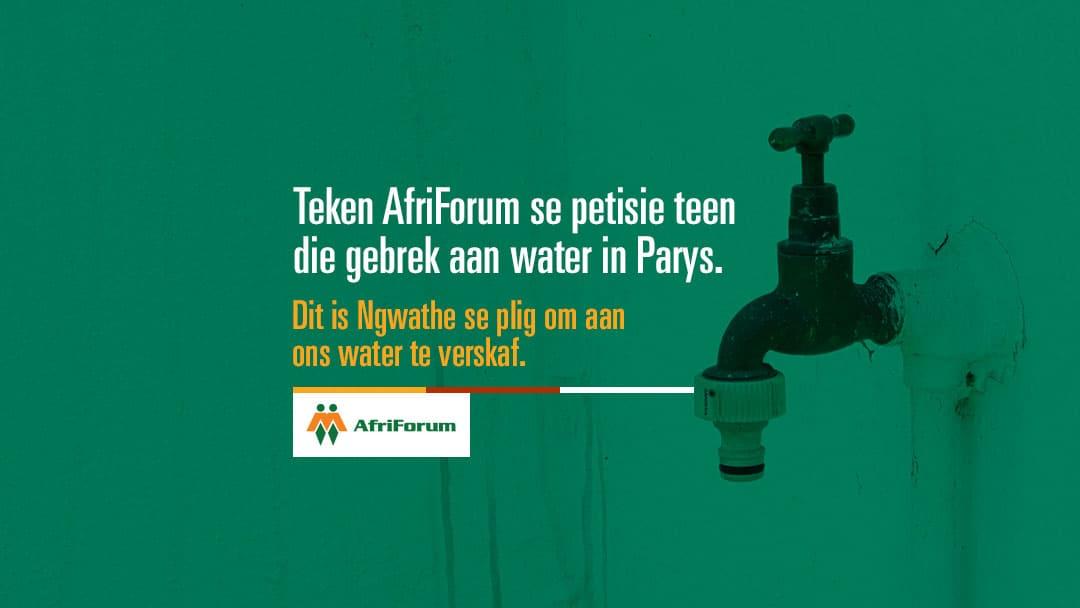 Die inwoners van Parys is moeg daarvoor om sonder water te wees