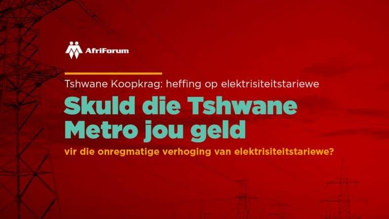 Tshwane-elektrisiteit tariefverhogings